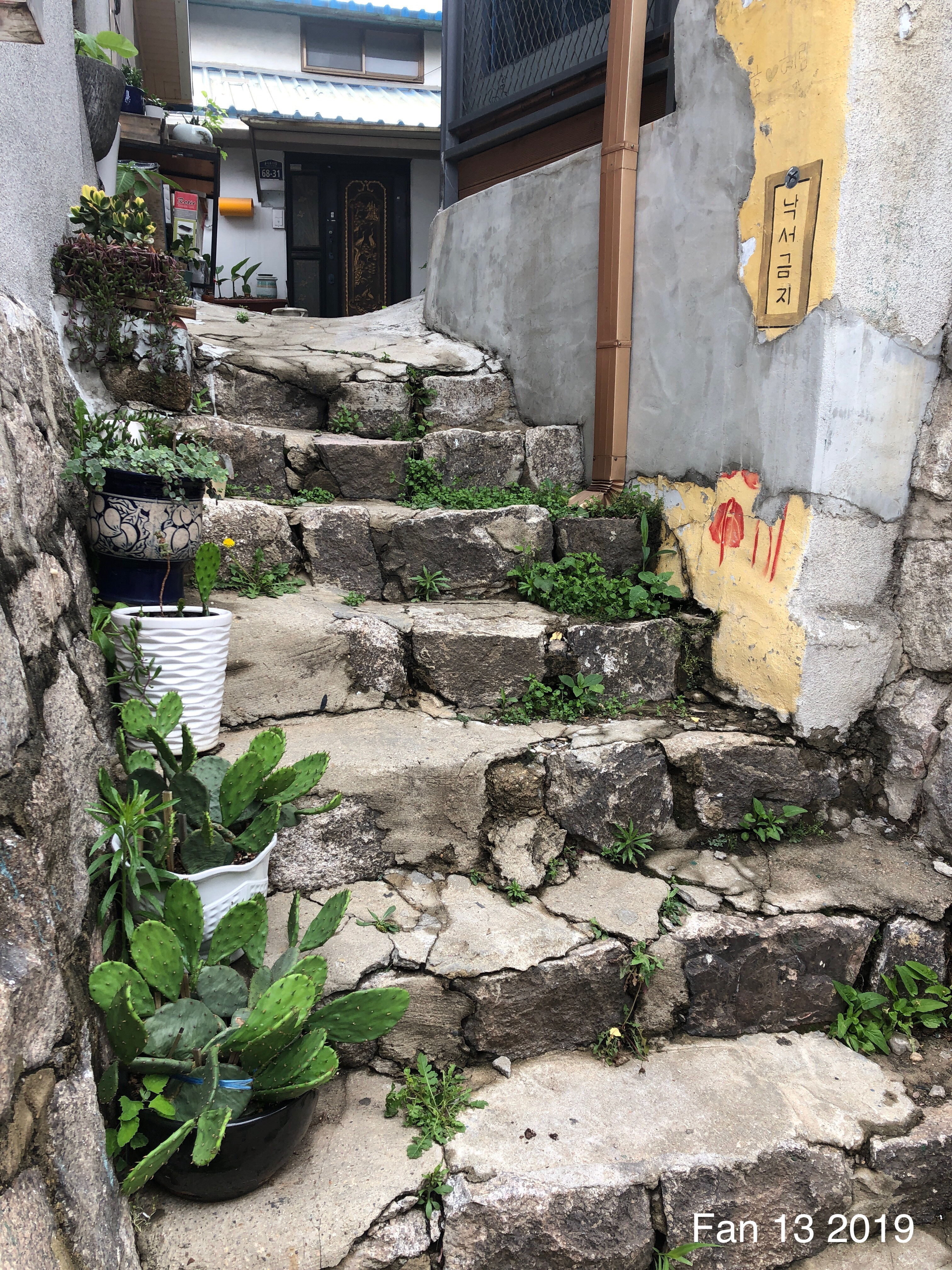 Filming Location For Cinderella And The Four Knights The Ihwa Mural Village